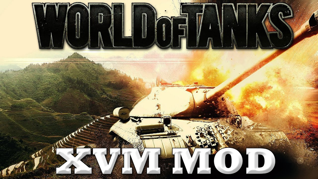 xvm world of tanks arty mod