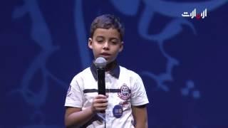 """عمره 7 سنوات وقرأ 50 كتاباً ليتفوق على نصف مليون طفل.. جزائري """"بطلاً للقراءة"""" في دبي"""