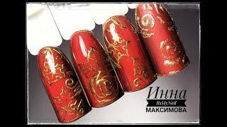 🌸  ЗОЛОТОЙ дизайн на КРАСНОМ фоне 🌸  ШИКАРНЫЙ и ПРОСТОЙ дизайн ногтей 🌸  Дизайн ногтей гель лаком 🌸