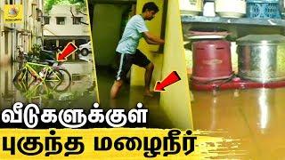 மீண்டும் வெள்ளத்தில் மூழ்கும் சென்னை | Chennai Get Submerged Again ,Tambaram, Korattur, Tamilnadu