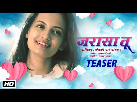 Teaser | Jarasa Tu | Ketaki Mategaonkar | Mandar Apte | Times Music Marathi