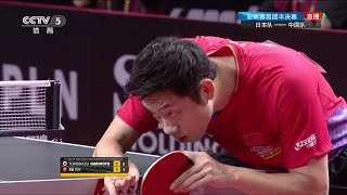 FULL MATCH | Xu Xin vs Tomokazu Harimoto | Asian Championships