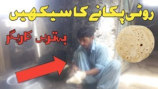 How To Make Roti Pakana Sekhie Learn to cook the bread