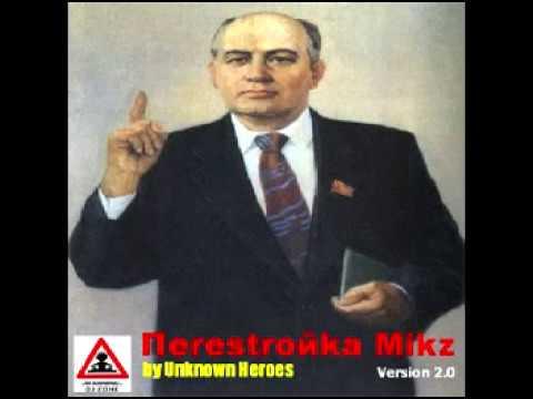 Perestroika Mix   Version 2 0 2008