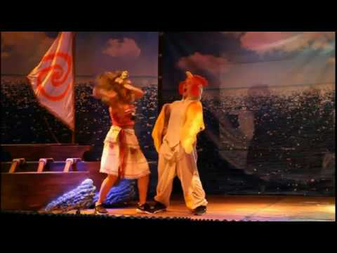 Musical Oceania