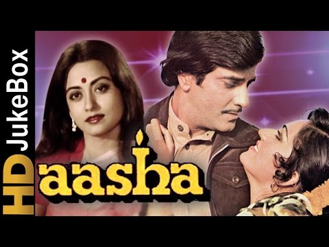 Aasha (1980) Songs | Full Video Songs Jukebox | Jeetendra, Reena Roy, Rameshwari