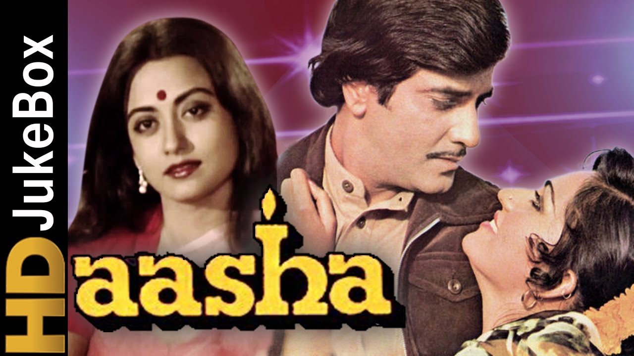 Aasha 1980 Songs