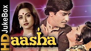 aasha 1980 songs   full video songs jukebox   jeetendra reena roy rameshwari