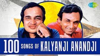 100 songs of Kalyanji & Anandji | कल्याणजी और आनंदजी के 100 गाने | HD Songs | One Stop Jukebox