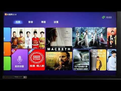 HTV3 Set Top TV Box Unbox and Review - Watch Hong Kong, China, Taiwan channels + latest Movies!