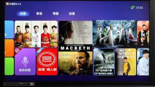 HTV3 Set Top TV Box Unbox and Review – Watch Hong Kong, China, Taiwan channels + latest Movies!