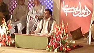 Humrous poetry Roti Kapra aur makan by Dr S.Mazhar AbbasRizvi