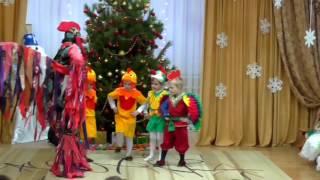 Танец петушков. Новый год 2017