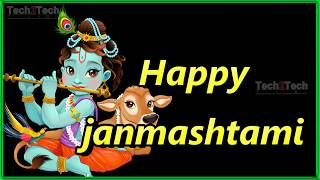 janmashtami wishes in english | janmashtami quotes in english
