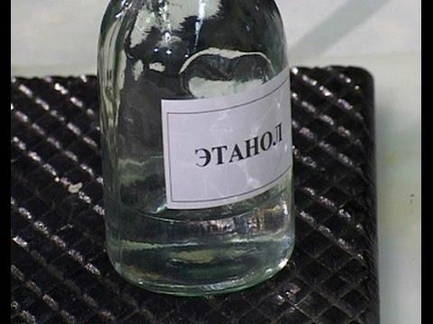 Окисление этанола (тест на алкоголь)