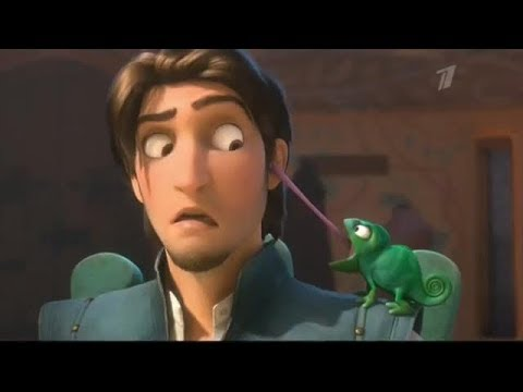 """Волшебный мир Disney: """"Рапунцель: Запутанная история ..."""
