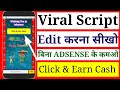 Earn Without Approval Adsense Add Create Your Whatsapp Viral Script | How To Edit Viral Script