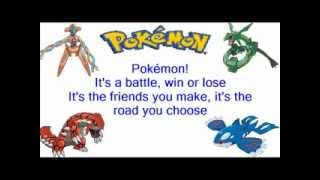 Pokemon Battle Frontier Theme Song + Lyrics