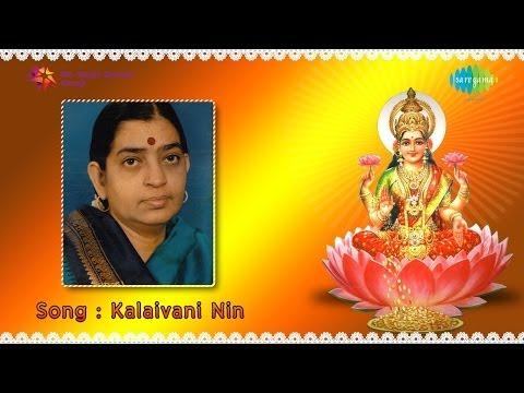 Kalaivani Nin song by P Susheela