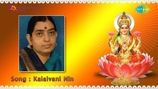 Kalaivani Nin song by P Susheela
