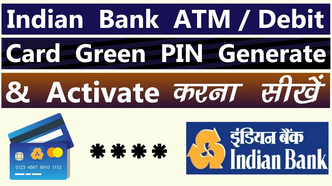 indian bank atm card