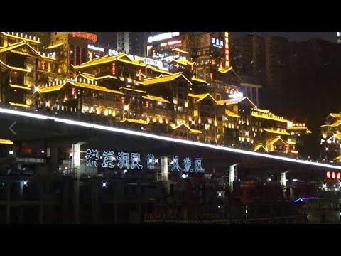 Hongyadong, Chongqing