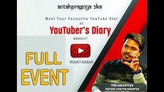 Vikram Aditya Felicitation At IIIT Basara | Vikram Aditya About His Youtube Journey | Vikram Aditya