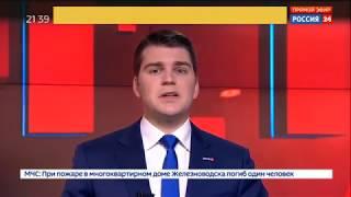 Смотреть видео В центре Петербурга машина врезалась в строительные леса   Россия 24 онлайн