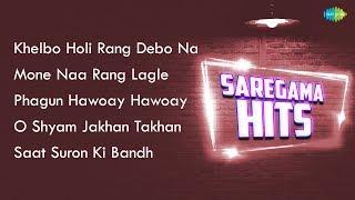 Khelbo Holi Rang Debo Na | Mone Naa Rang Lagle | Phagun Hawoay Hawoay | O Shyam Jakhan Takhan
