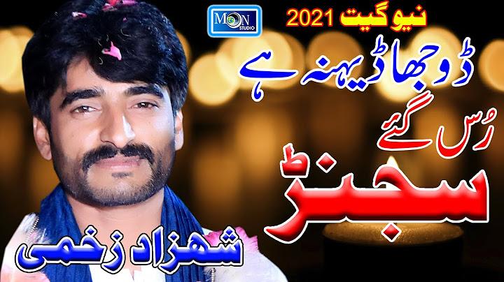 rus gaye sajan  shahzad zakhmi  latest saraiki song  moon studio pakistan