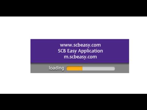 วิธีการโอนเงินผ่านเน็ต ไทยพาณิชย์ (scb easy net โอนเงิน)