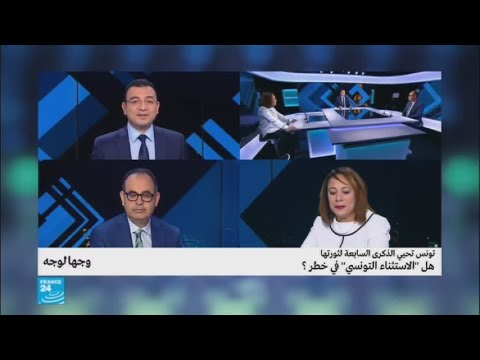 تونس: هل -الاستثناء التونسي- في خطر؟  - نشر قبل 57 دقيقة