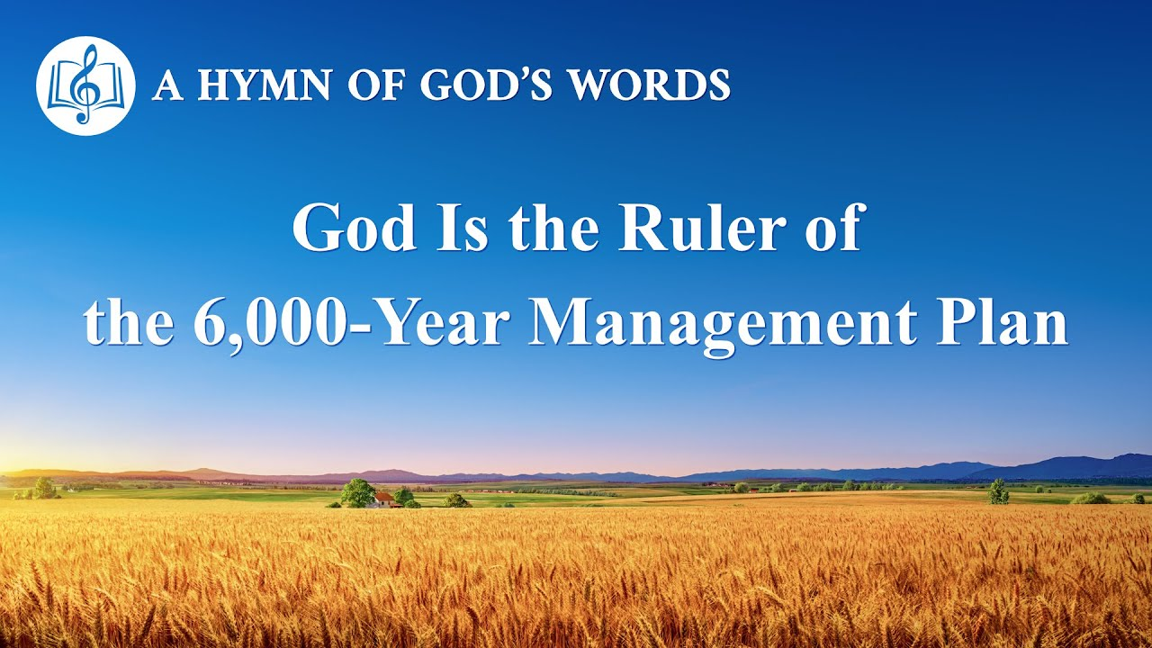 """2020 English Gospel Song 