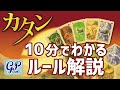 HDビデオスイッチャー V-1HD PV - YouTube