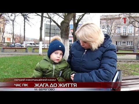 Вроджена хвороба: 5-ти річний закарпатець Микола Крайняй потребує допомоги