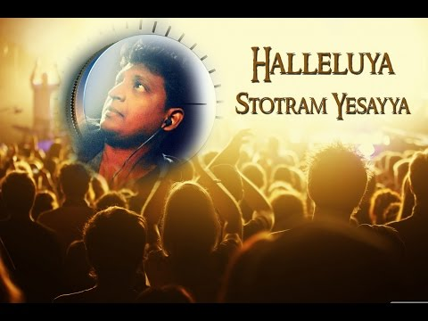 LATEST TELUGU CHRISTIAN DEVOTIONAL SONGS / HALLELUYA STHOTRAM REMIX / NEW TELUGU CHRISTIAN SONGS