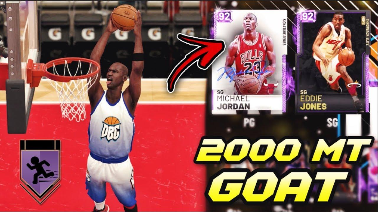 0b4284db0c4 AMETHYST MICHAEL JORDAN IS THE BUDGET GOAT IN NBA 2K19 MyTEAM!! (ONLY 2K  MT) | BEST BUDGET SQUAD #10