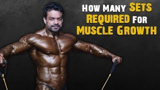 How Many Sets To Do For Maximum Muscle Growth | FitMuscle TV