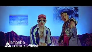 Repeat youtube video MV_Crush(크러쉬)_Oasis (Feat. ZICO)