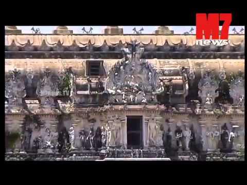 Sree Padmanabha  Swami Temple  Documentary