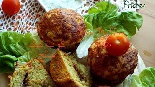 Muffins Salès Aux Thon  / Savoury Muffins With Tuna / كوب كيك مالح