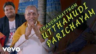 Uttama Villain (Telugu) - Thandhanatthom: Utthamudi Parichayam  Video | Kamal Haasan