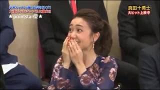 大島優子 NEWS&受賞歴 (1~37)◇ ❤ 祝!大島優子、小林聡美とドラマ初共...