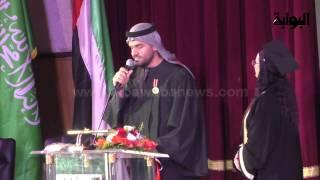 بعد تكريمه حسين الجسمي مصر أعطتني أكثر مما قدمت لها