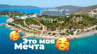 ОТЕЛЬ НА СВОЁМ ОСТРОВЕ в Турции Лучший пляж питание и рестораны Бодрум Турция La Blanche Island