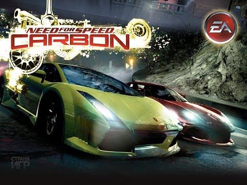 Need For Speed Carbon Se Cierra (Actualiza De 1.2 A 1.4)Errores De Compatibilidad/Solucion