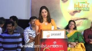 Thiraikku Varadha Kadhai Movie Audio Launch