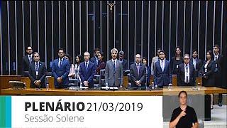 Plenário - Sessão solene - 21/03/2019 09:05