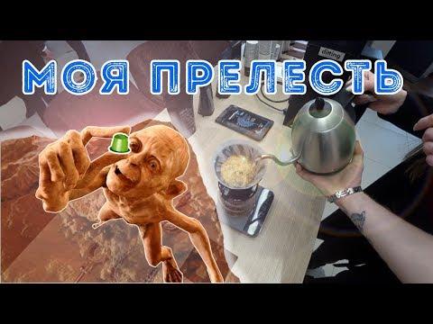 Кофе в капсулах от Шоколадницы. Skoda & Шоколадница