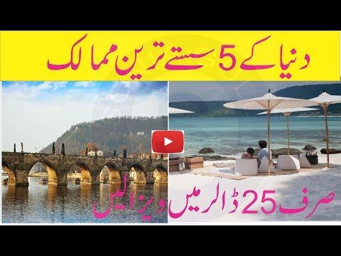 Top 5 Cheapest Places  In The World - World Cheapest Cities To Travel And For Live